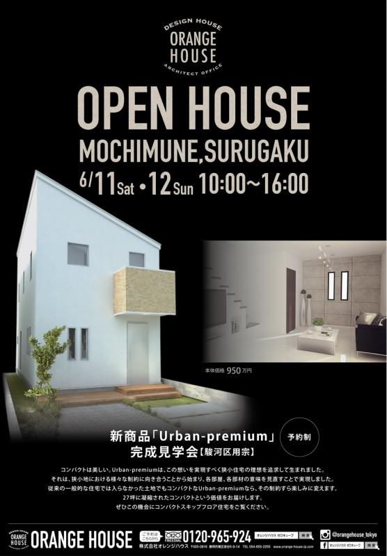 20160611_open