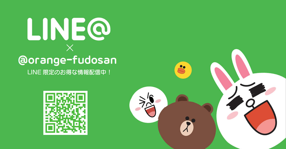 line-fudousan